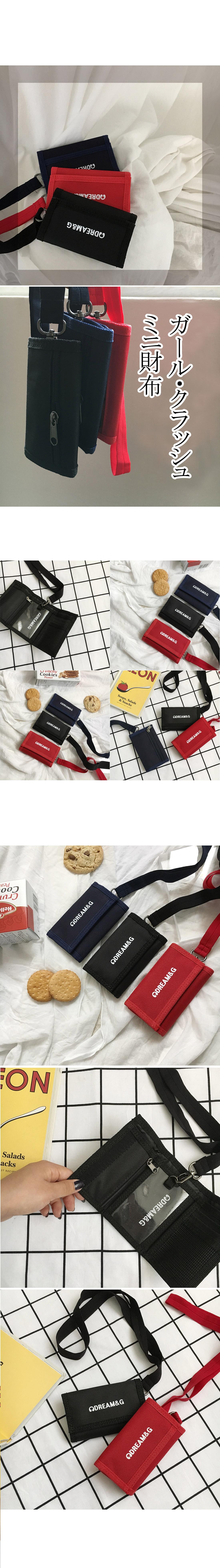 2c4d90c308c3 ガール・クラッシュミニ財布 - 激安カジュアルファッション通販 ...
